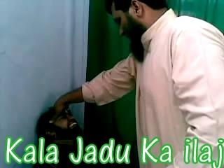 Kala Jadoo Ka Quran Se Toor