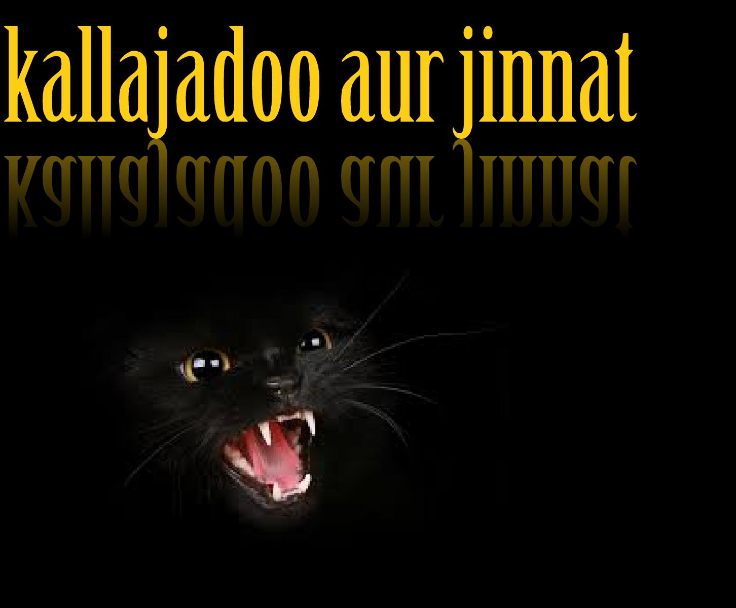 Kala Jadu ka tor in hindi