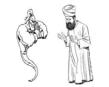 Jinnat Se Bachne Ka Tariqa Quran Se