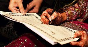 Durood Shareef Ka Wazifa Nikah Ke Liye