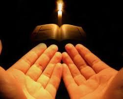 Jismani Beemari Se Nijat Ke Liye Dua