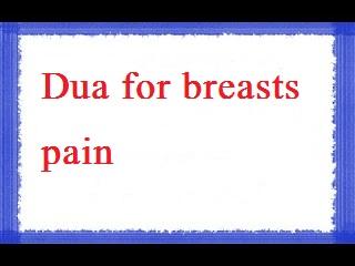 Islamic Dua for Pain In Breast