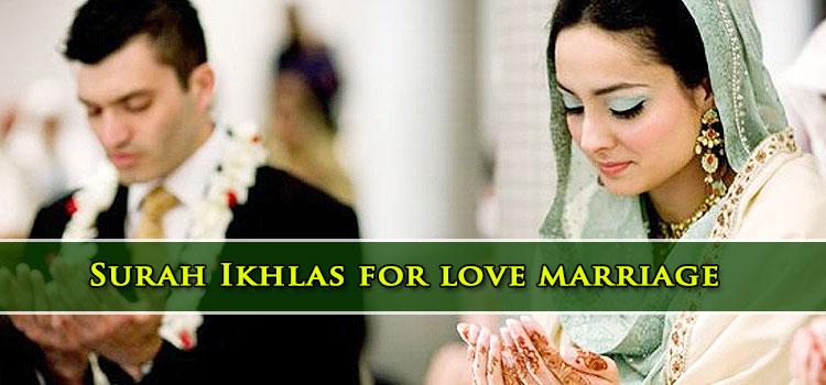 Surah Ikhlas Wazifa for Increasing Love