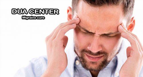 Wazifa for migraine cure