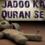 Karobar Par Jadu Ki Bandish Ka Quran Se Toor