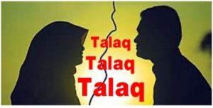Shohar Se Talaq Lene Ki Dua In Hindi